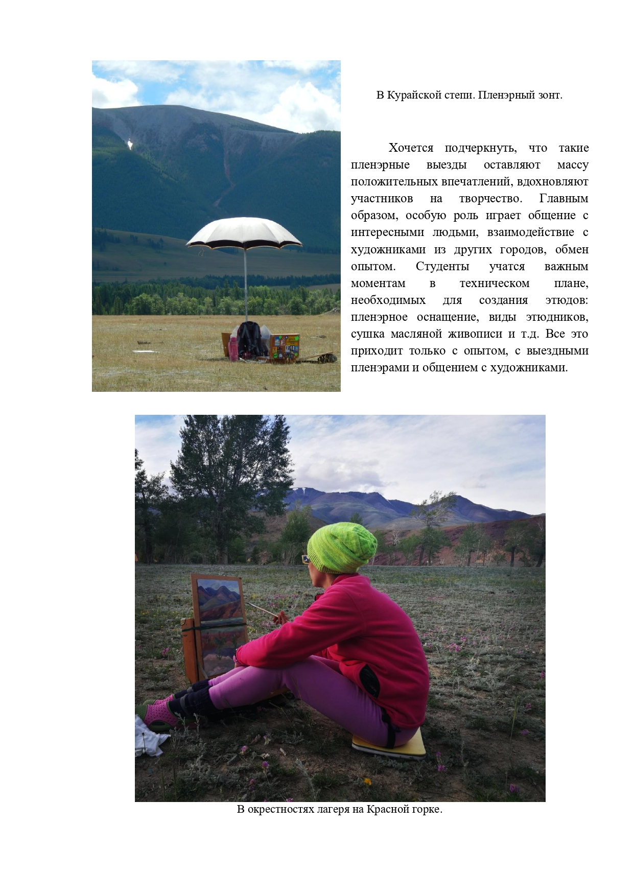 pleneraltay page-0011